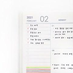 (2021 날짜형) 2021 MONTHLY DIARY_A4 먼슬리 다이어리