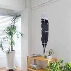 아크릴 나뭇잎 거울 소형 1개