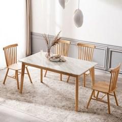 모딜리아니 M88 대리석 원목 4인 식탁세트(의자)