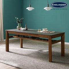 위니펙 원목 통세라믹 6인용 식탁(의자 미포함)