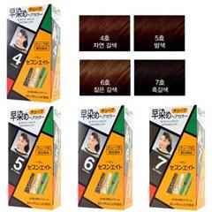 세븐에이트 염모제 40g/7호/흑갈색