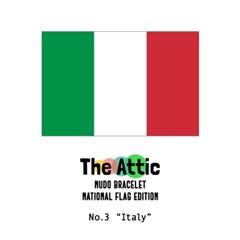디애틱 NUDO 매듭팔찌 국기에디션 - 이탈리아
