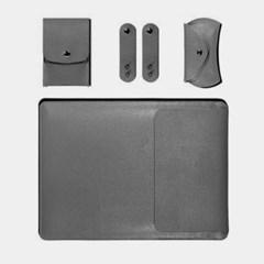 노트북 가죽 파우치(그레이) (27x37cm)