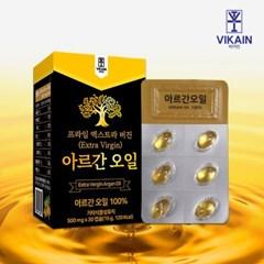 비카인 독일산 식용 아르간 오일 (500mgx30캡슐) 1BOX_(1805670)