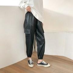 Faux Leather Jogger Pants