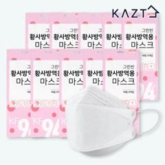 KF94 그린빈 황사 방역용 마스크 50매(5매X10봉)
