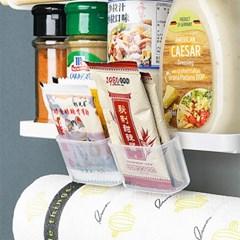 냉장고 도어 포켓 소스 수납 바스켓 2개세트