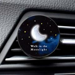 24K 금&크롬 달빛별빛 유스픽 차량용 디퓨저
