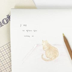 NOTE PAD A5 ver VINTAGE BLUE 아이디어 무지노트
