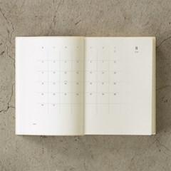(2021 날짜형) 2021 MD노트 다이어리 하루 한 페이지 (L)