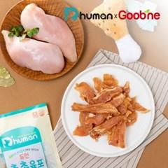 부드럽게 건조한 영양간식! 촉촉육포 닭가슴살 50g