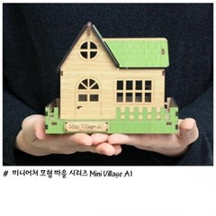 [BD-16] 미니어쳐 미니빌리지 A1 (집) SY440019
