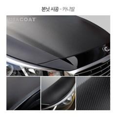 다이아코트 카본 패브릭 _1M(100cm)이상주문_GT200402