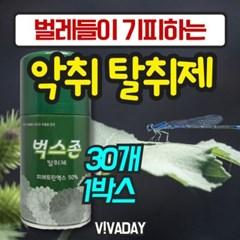 벌레가 싫어하는 피레스린 탈취제 280ml 30개 (1박스)