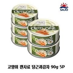 고양이 캔사료 당근과감자 90g 5P 주식캔 통조림