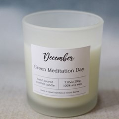 인생캔들 12월 Green Meditation day
