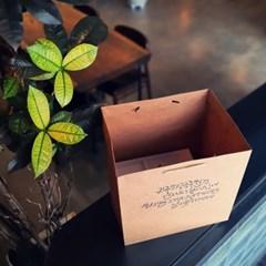 캘리그라피 쇼핑백 캘리 크라프트 종이가방