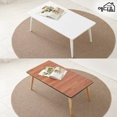예다움 오스카 마블 멀바우 테이블 거실 좌탁 탁자 900_(1806636)