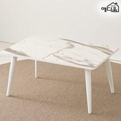 예다움 오스카 마블 멀바우 테이블 거실 좌탁 탁자 700_(1806637)