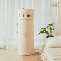 [수면공감] 송이토퍼 내츄럴 코튼 보관백 2종