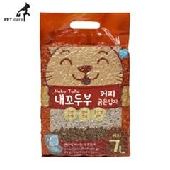 내꼬두부 굵은입자 고양이모래 7L (커피)
