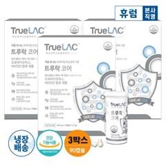 휴럼 트루락 코어 450mgx30캡슐 3박스 100억 유산균 비_(1400387)