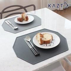 모던 실리콘 테이블 식탁매트 2개