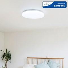 LED 라이크 원형 방등 55W