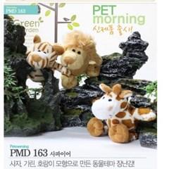 애견 강아지 인형 장난감 사파이어 1P 삑삑이 완구