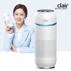 [클레어] 장나라 공기청정기_휴대용 무선 공기청정기 B3
