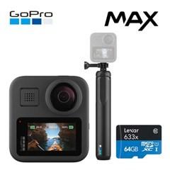 [고프로] GO200 GOPRO MAX 핸드그립 패키지