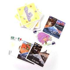 [매직빈] 뽀글이 세계여행2 보드게임 /2-5인 6세이상 세