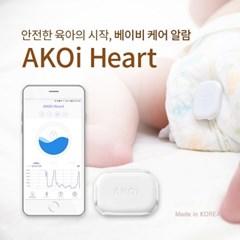 아코이하트 뒤집기 기저귀 움직임감지 스마트폰 알람 Made in Korea