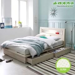 라자가구 오브 에단 LED 2서랍평상형 독립CL텍스 Q 침대 DM9055