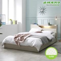 라자가구 오브 아바 LED 수납형 독립CL텍스 Q 침대 DM9065
