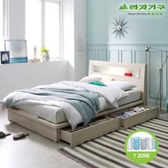 라자가구 오브 에단 LED 2서랍평상형 7존독립 SS 침대 DM9049