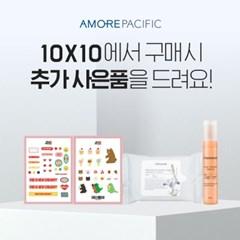 [마몽드] 크리미틴트 컬러밤 쉬폰 2.5g + [사은품 증정]