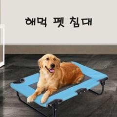 강아지 집 고양이 방석 쿠션 매트 해먹 펫 침대