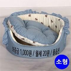 인펫 원방석 (블루) (소형)