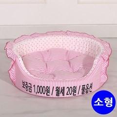인펫 원방석 (핑크) (소형)