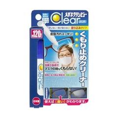 일본직수입 안경김서림방지제