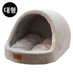 인펫 털 동굴하우스 (그레이) (대형)
