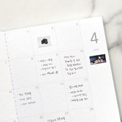 (2021 날짜형) 2021 A5 안녕달 먼슬리플래너