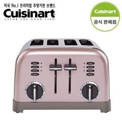 쿠진아트 메탈 클래식 4구 토스터 CPT-180MTKR