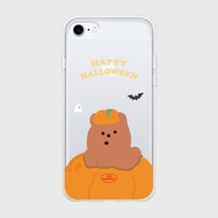 Happy halloween gummy 젤리케이스