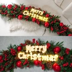 LED글자가렌드 150cmAP 크리스마스 장식 소품 TRWGHM