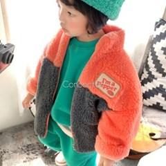 꽁) 페퍼배색 아동 양털점퍼