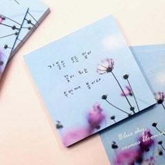 [제미포티] 가을 떡메모지_sky