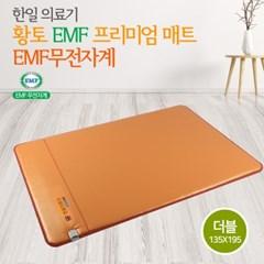 한일의료기 전기매트 EMF 무전자계 전자파차단 황토 매트 사이즈 택1