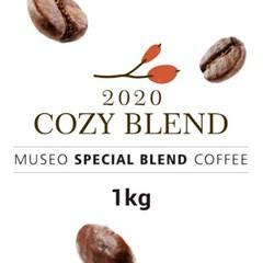 갓볶은 커피 코지 블렌드 1kg 가을 블렌드_(1417007)